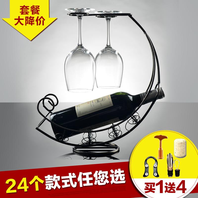 Творческий вино красная рамка бокал полка континентальный вино полка мода бутылка полка пиратский корабль ходули держатели стаканов украшение