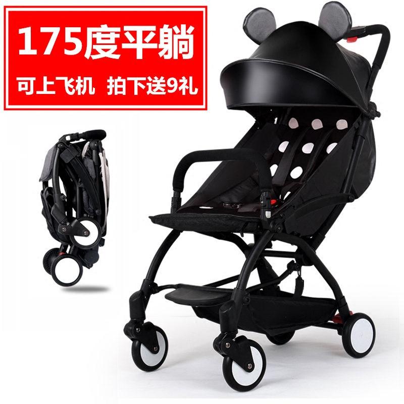 Babyyoya ребенок тележки три поколения сверхлегкий затем сложить зонт автомобиль может сидеть можно лечь может на самолет от себя ребенок автомобиль