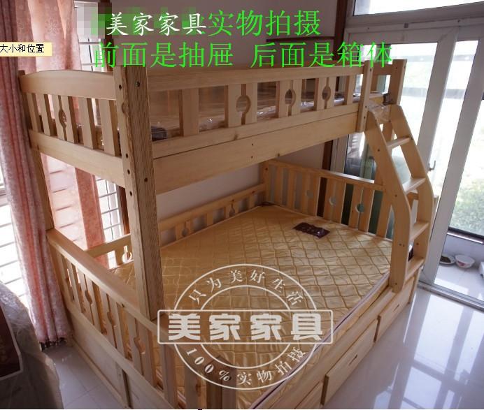 郑州厂家特惠优质松木家具/实木家具双层床箱体子母床可送货
