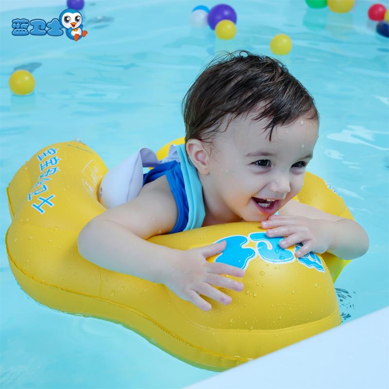 Синий телохранитель безопасность ребенок ребенок младенец младенец дети ребенок плавательные круги плавать круг ремень подмышка круг ложь круг плавать дом