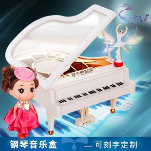 钢琴音乐盒旋转八音盒女孩儿童天空之城创意小仙女生日礼物送女生