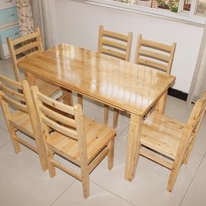 全实木餐桌椅组合原木长方形桌小户型家具餐厅饭店桌子可定做