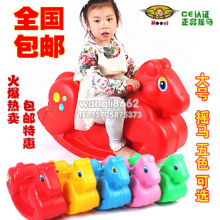 Children Trojans thickened deer rocking horse rocking horse baby nursery toys for indoor and outdoor plastic rocking horse