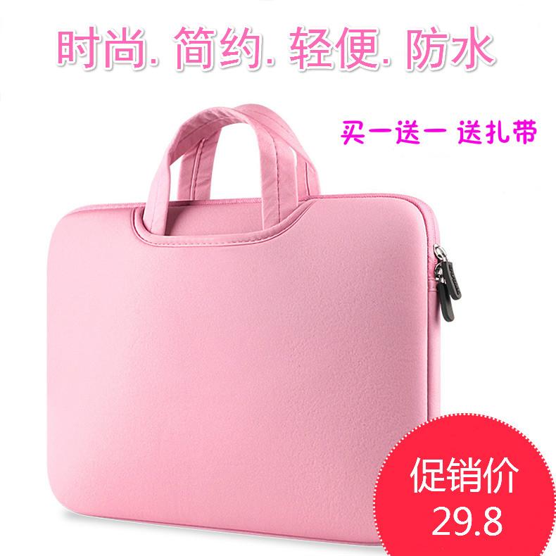 特价联想华硕戴尔笔记本电脑包男女士手提包14寸15.6寸轻便内胆包
