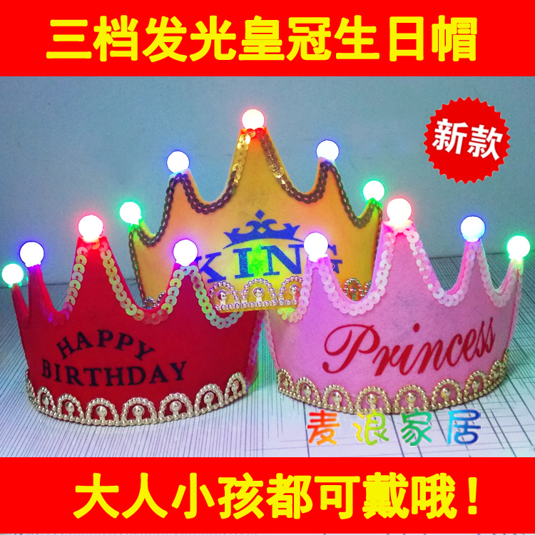 Принц принцесса день рождения крышка императорская корона для взрослых ребенок ребенок угол цвет платья играть день рождения партия крышка свет головной убор заставка