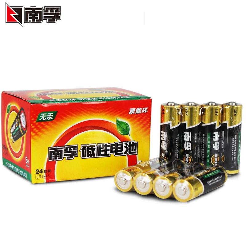 ~天貓超市~南孚電池 24粒裝5號電池 聚能環五號幹電池 玩具電池