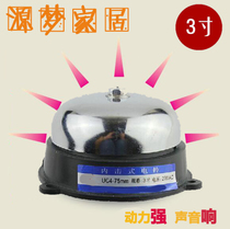 UC 4-75 mm 220v internal strike electric Bell 3 Spark free school office factory 380 110 36