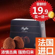 Шоколад > Шоколадные трюфели.
