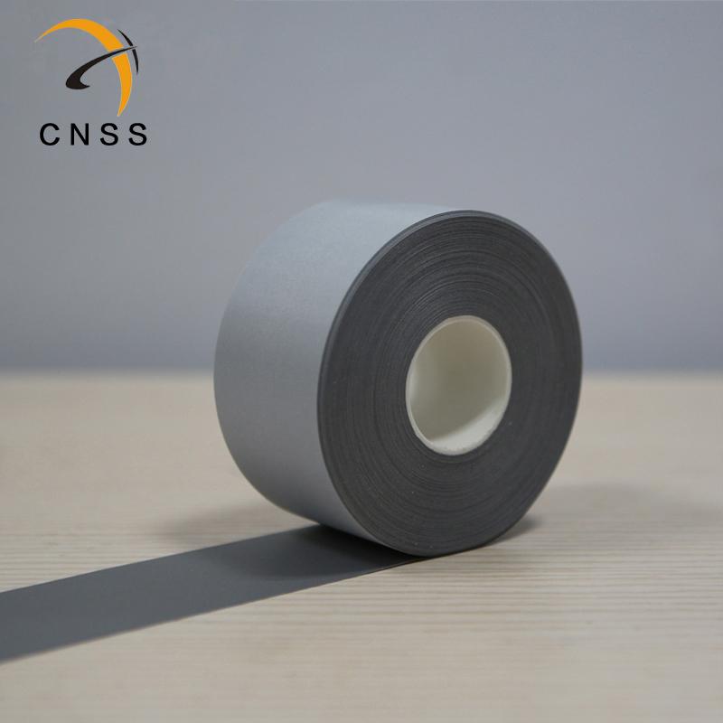 cnss反光布反光材料反光条亮银化纤布服装辅料【30元/卷】