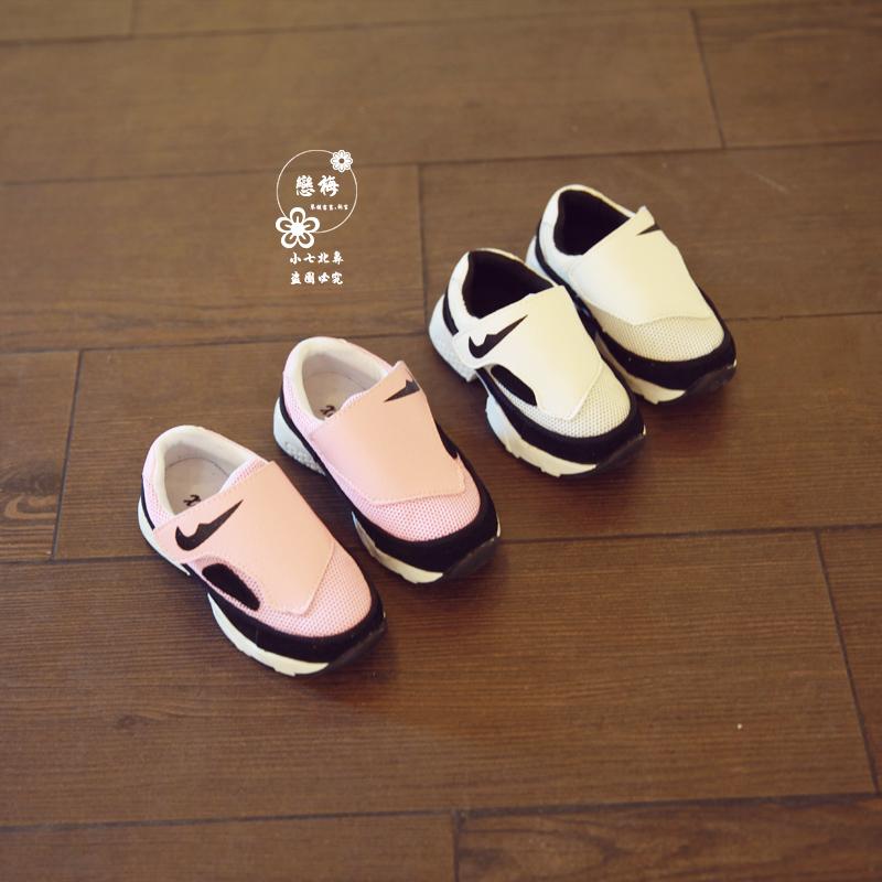 Baby рыбы японские кроссовки Весна 2015 ребенка обувь не скользят дышащей сетки кожаные туфли на открытом воздухе