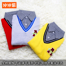 Children's clothes in the spring and autumn outfit pure cotton children's sweaters cuhk children's sweaters boy off two shirts to bring long sleeve sweaters T9