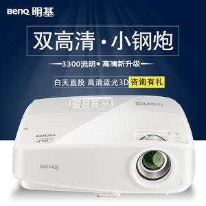 Benq明基BS4040投影仪家用高清1080p手机办公投影机3Dwifi无线