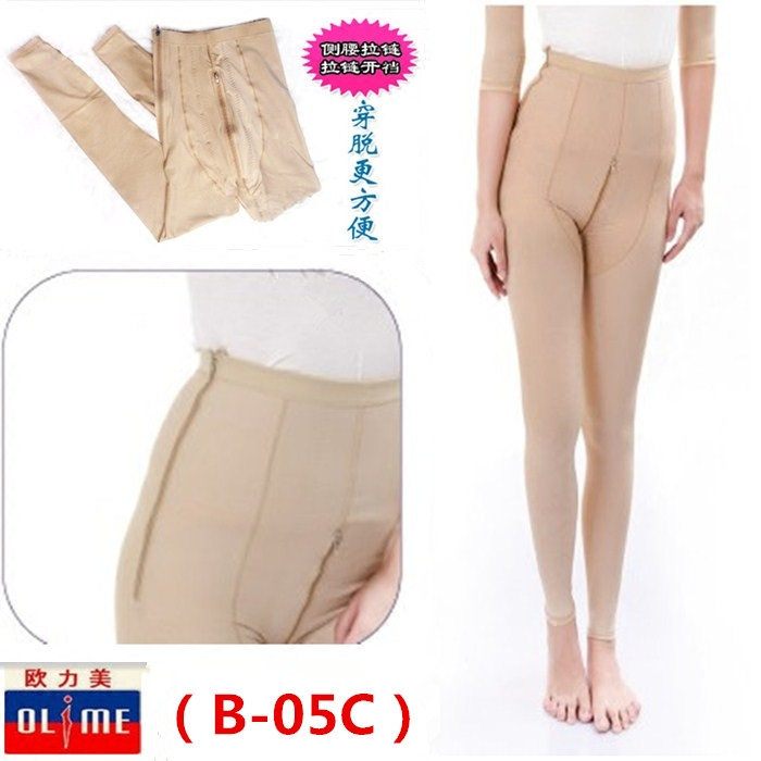 欧力美正品弹力套瘦腿袜产后塑形提臀内裤女束腰美体裤塑身裤长裤