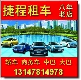 丽江 旅游旅行商务接待会议办公酒店景区景点租车 八年老店