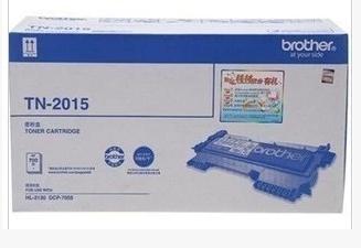 原装 兄弟TN-2015 粉盒 适用兄弟7055 dcp-7055 兄弟2130 HL-2130