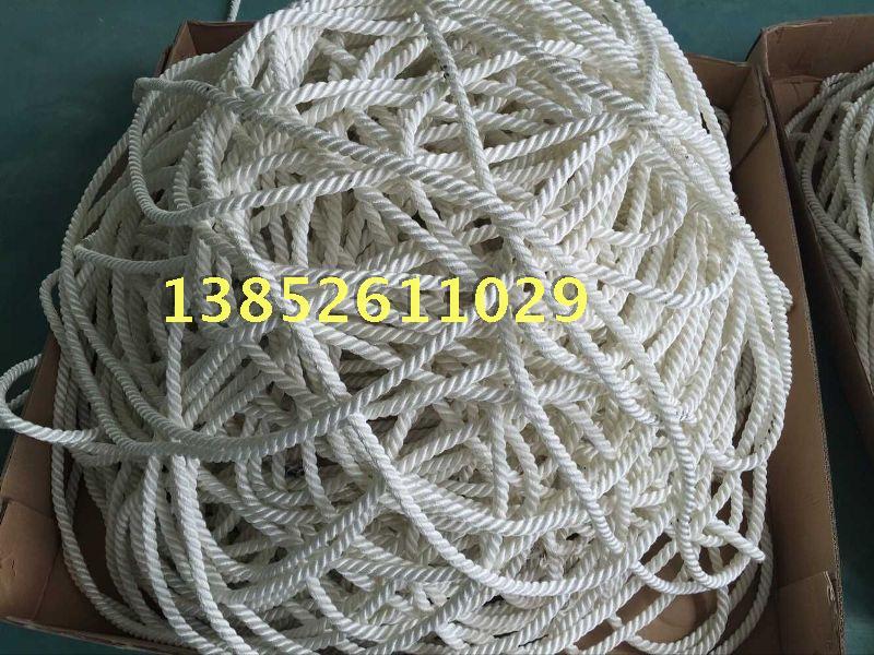 Высокая прочность судно использование кабель веревка 16mm высокая прочность нейлон веревка царапина навоз веревка автоматическая три нити полиэстер веревка