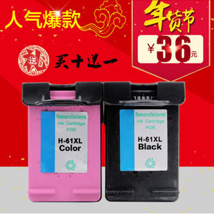 Applicable HP61 cartridges Envy4500 HP2620 HP3510 HP1510 black ink cartridge 61XL cartridges