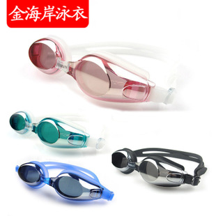 2016 new goggles (water fog UV) ultra-affordable men and women Swimming glasses