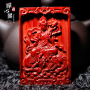 Zen Club India old leaflets rosewood carved Kwan-Yin bodhisattva 46 Buddhist peace sign pendant famous boutique