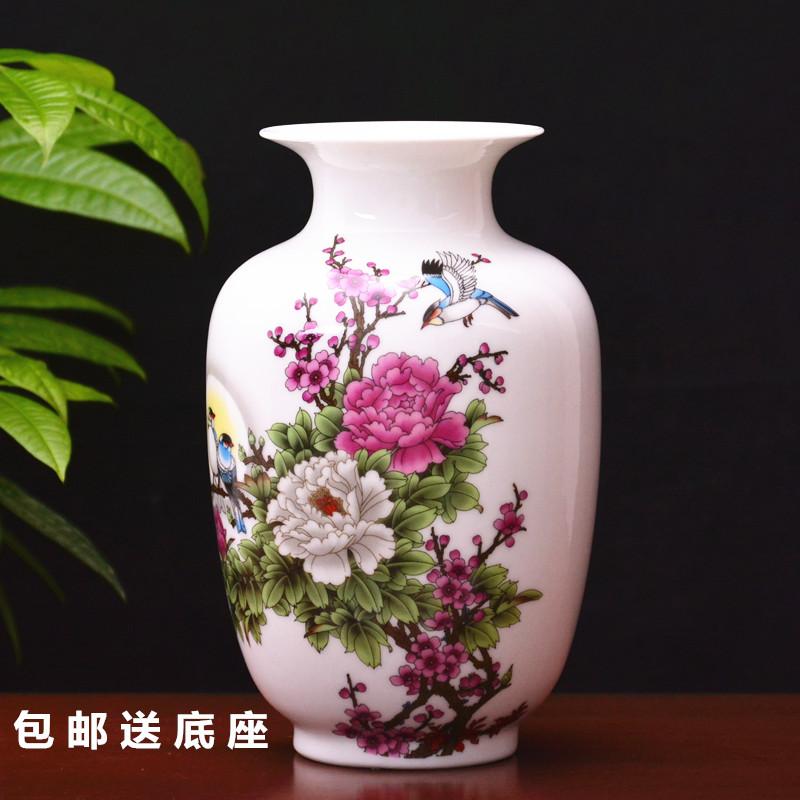 Вид мораль город ваза керамика устройство ваза домой аксессуары украшение цветочная композиция декоративный цветок керамический цветок бутылка качели установить ремесла статья