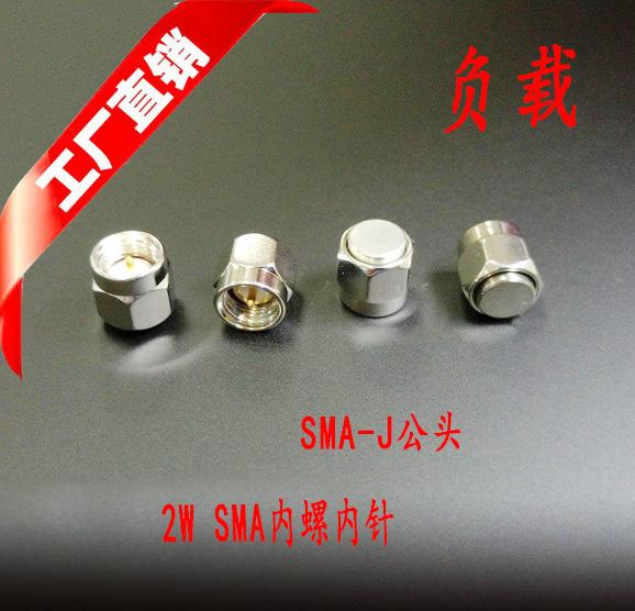 Выход SMA коаксиальный конец конец отрицательный нагрузка 50 ом отрицательный нагрузка вилка высокая частота ставка SMA отрицательный нагрузка 0-6GHZ 2W