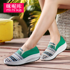 MI Ka fall 2015 the new Korean version of thick-soled canvas shoes women shoes feet lazy people shake shoes shoes shoes