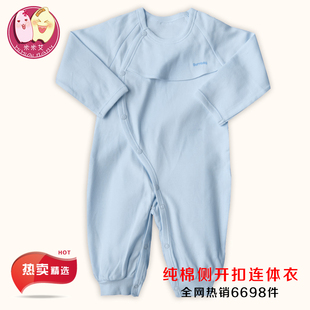 66 Spring and Autumn baby coveralls cotton baby clothes autumn clothes Romper crawling newborn 59 52 80 underwear