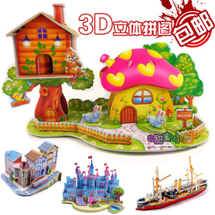 DIY 3D three-dimensional castle lodge peg puzzles bear infested paper loaded plug Miniature Children's Day gifts Intelligence toys-games