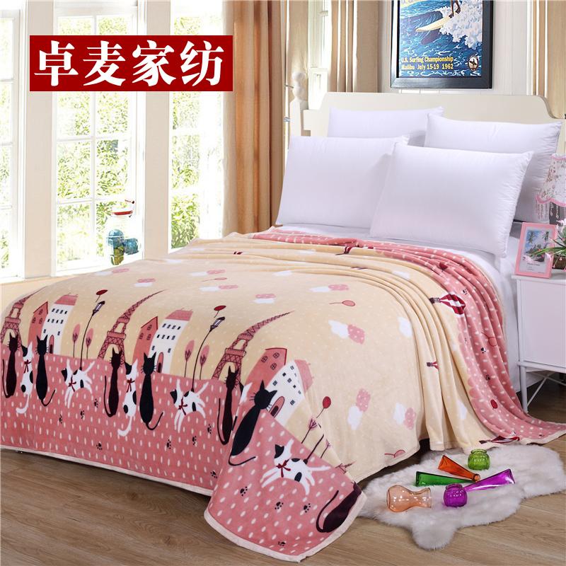法蘭絨毛毯加厚 毛巾被床單小蓋毯午睡單雙人珊瑚絨毯子辦公室