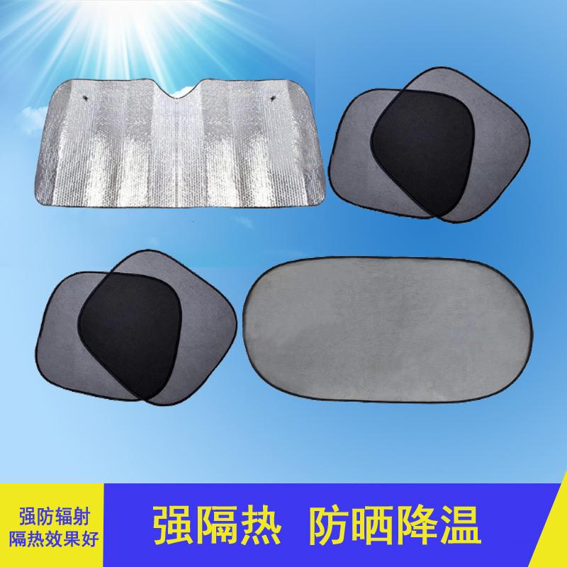 汽車遮陽汽車防曬隔熱遮陽擋側窗窗帘夏季小車遮陽板汽車用品