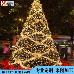 网格布幔亮光球点缀圣诞树金色韩国纱帷幔交叉组合白色雪地棉