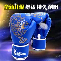 Детские боксёрские перчатки, груши
