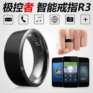 极控者R3智能戒指nfc手环黑科技高科技产品魔戒智能穿戴设备指环品牌