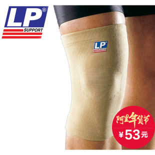 US genuine LP951 dance movement kneepad kneepads ride air conditioning running to keep warm in autumn and winter