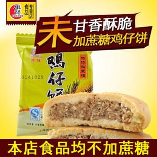Kang Hyun no added sugar food food snack cakes heart Ami Chicken Biscuits 250g sugar meal for children