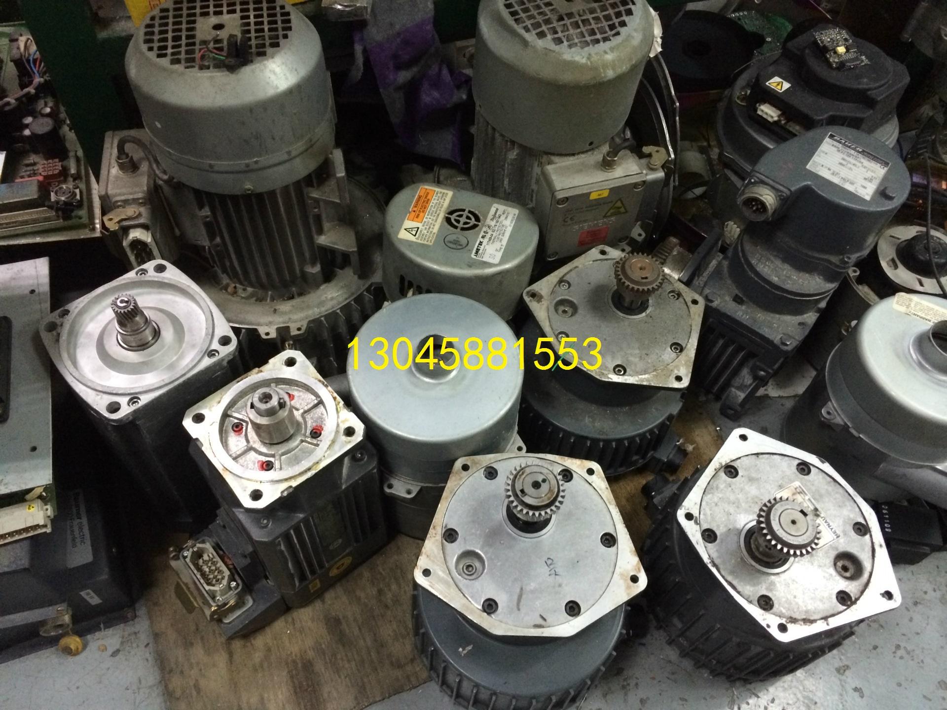 Гайд форт печать машинально господь двигатель вода брашпиль вентилятор подожди все виды двигатель специальность продажа служба