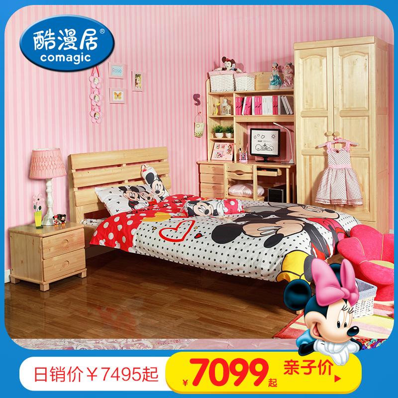 Прохладно переполнение дом полный мебель девушка набор прохладно переполнение дом финляндия свободный мебель ребенок дерево сочетание мебель