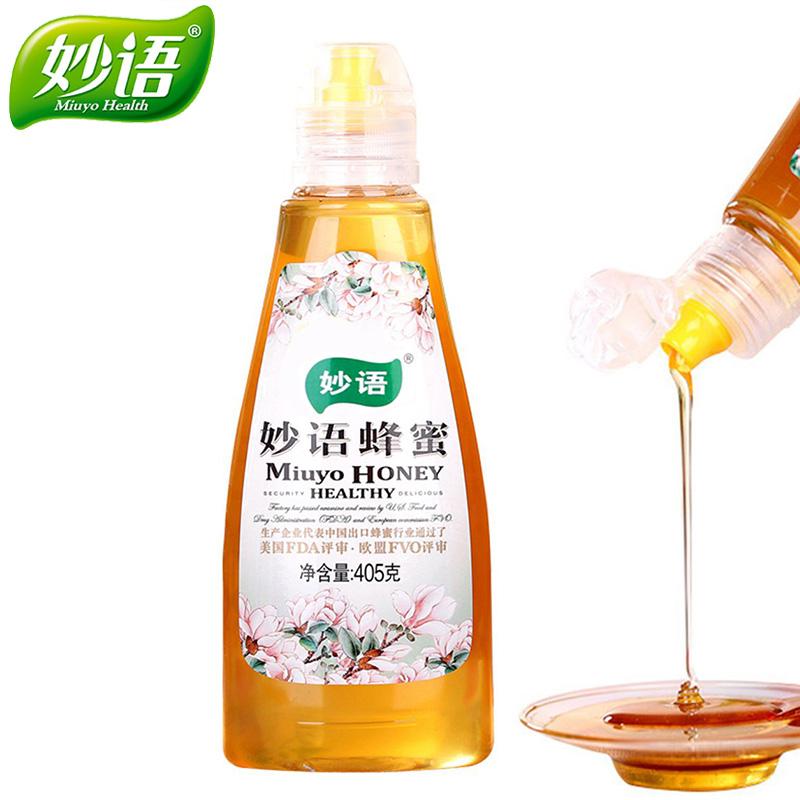 При покупки 2 вещей - 3я в подарок мед чистый природный сельское хозяйство с дома свойство иностранных Хуай мед цветы мед дикий земля мед сельское хозяйство домой природный
