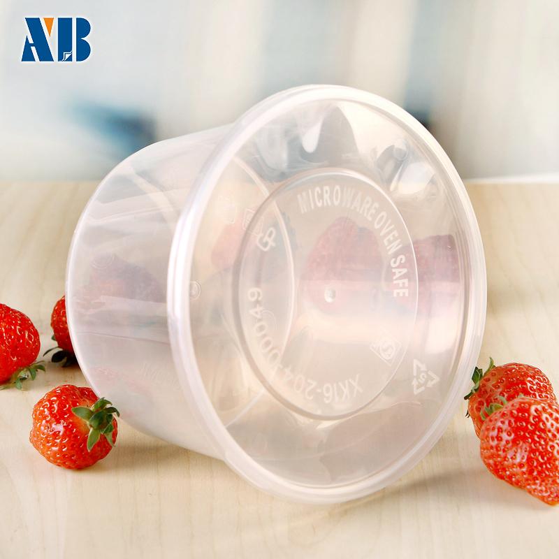 岸寶加厚圓形一次性餐盒塑料飯盒碗打包快餐盒便當水果保鮮盒50套