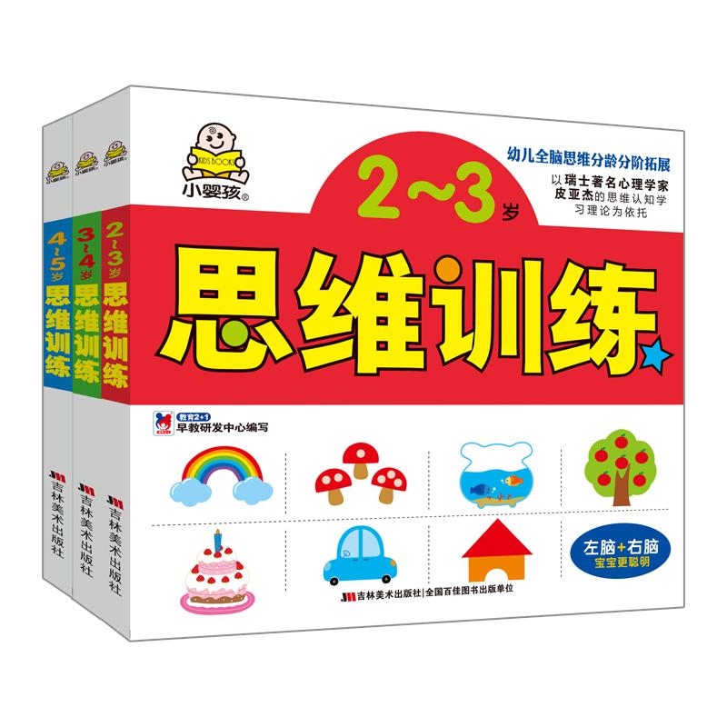 Детские развивающие игрушки Артикул 545563367013
