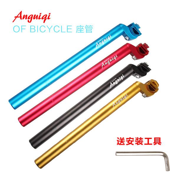 山地自行车座杆 铝合金坐管坐杆座管25.4 27.2 28.6 30.8加长配件