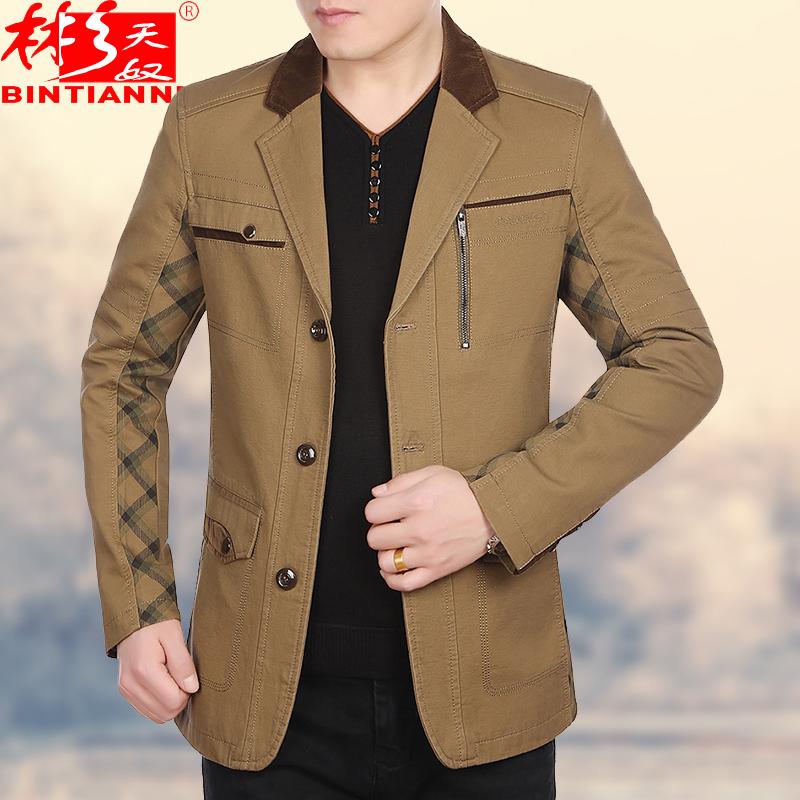 2017新款春秋中年男士夹克休闲西装领外套修身棉质上衣薄款爸爸装