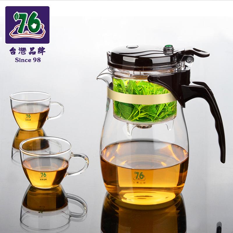 76自動湯飲みBD-750内胆200ガラス茶器飄逸杯ティーポット台湾ブランド