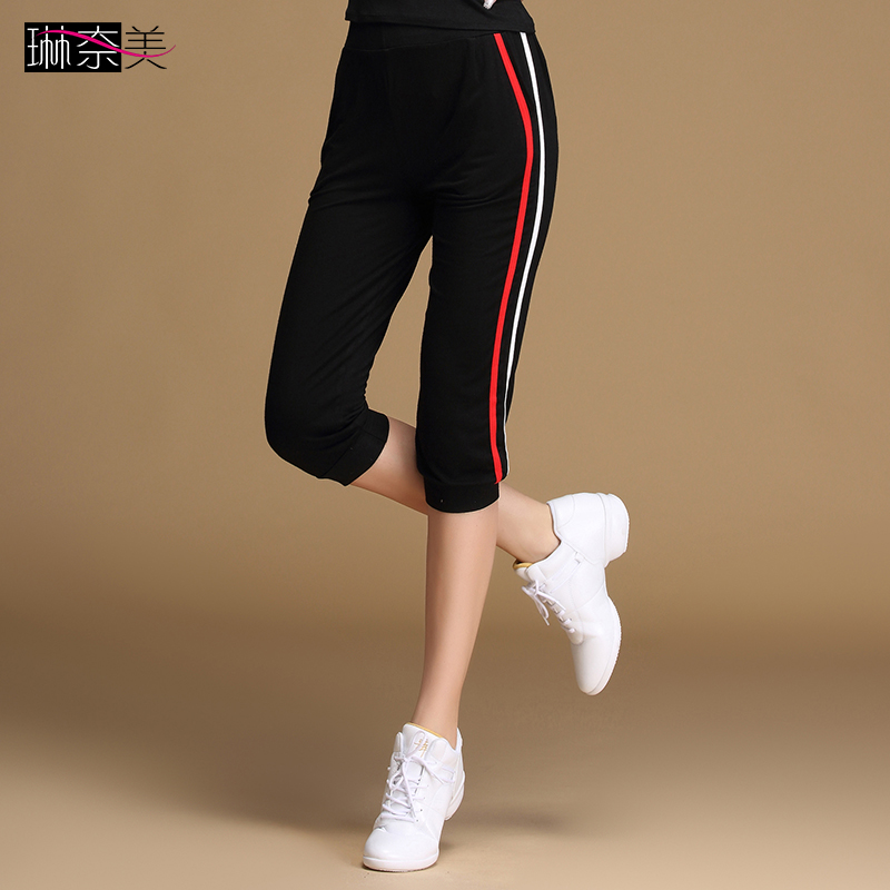 Лин Нами 2018 новая коллекция Квадратные танцы брюки йога спорт аэробика танцы 7 Брюки женские взрослые летние