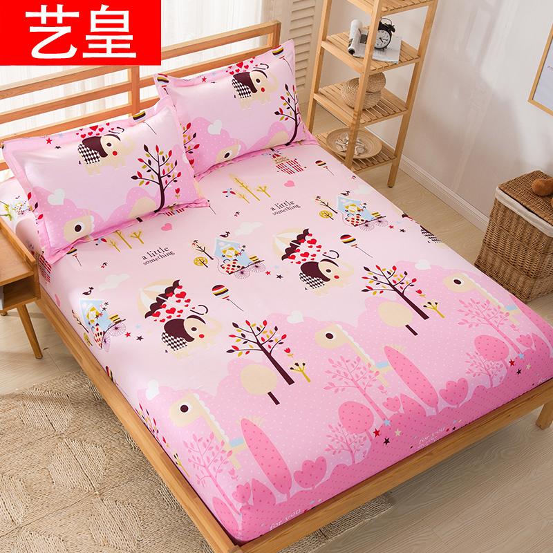 藝皇床笠單件全棉1.8m1.2床罩床套床單1.5米純棉席夢思床墊保護套