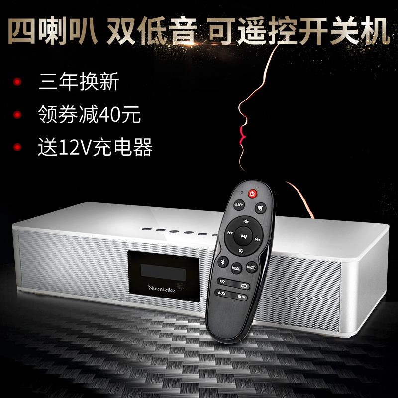 nuomeike DY19音箱音质怎么样,使用感受