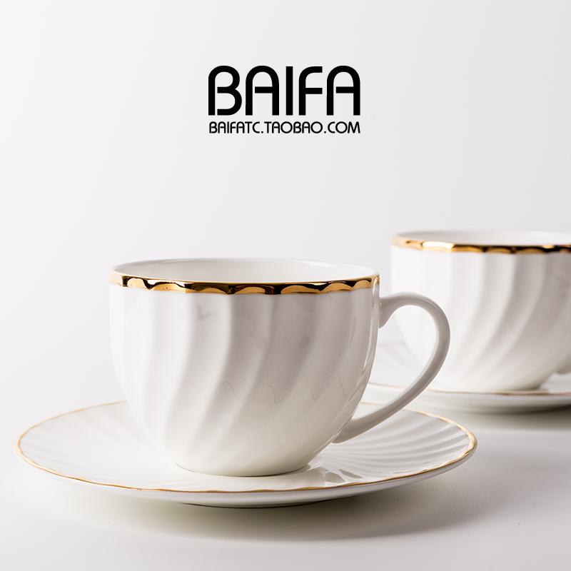 限2000张券欧式骨瓷金边卡布奇诺咖啡杯简约陶瓷咖啡杯碟套装英式下午茶茶具