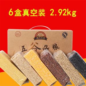 袁氏五谷雜糧6袋禮盒裝 2920g粗糧八寶粥米糙米燕麥黃小米組合