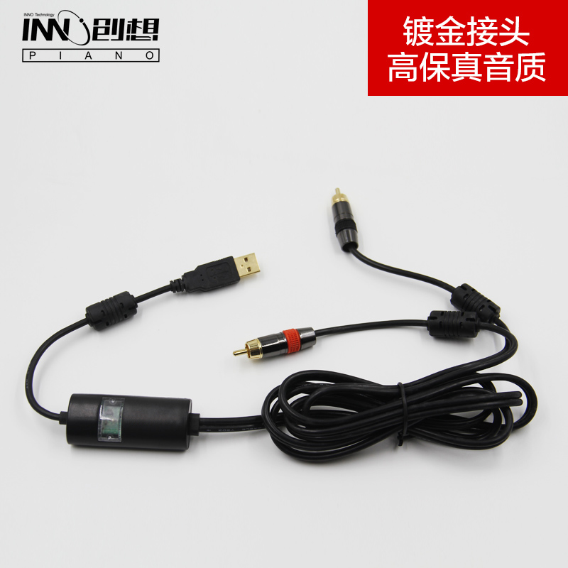 Создать думать DAC усилитель звуковой провод USB поворот RCA лотос руководитель канал звуковой провод двойной лотос RCA линия