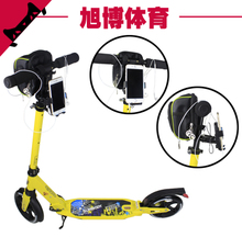 General adult scooter mobile phones support vehicle navigation line with fixed shelves walking vehicle accessories and equipment